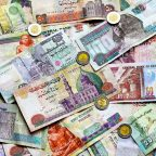 Currency In Egypt
