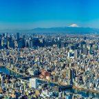 Buzzing Tokyo